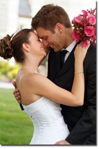 Wedding Reception DJ Raleigh NC